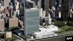 Cipta akan diperkenalkan di markas Perserikatan Bangsa Bangsa (PBB) di New York.