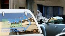 پلیس یونان از رسیدن بمب های بسته ای به مقاصد آنها جلوگیری می کند