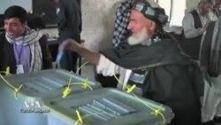 США приветствуют президентские выборы в Афганистане