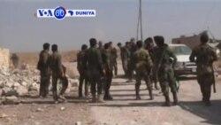 VOA60 DUNIYA: Syria Yan Tawaye Sun Ce Sami Da Yawa Daga Cikin Makaman Da Amurka Ta Aika Musu Domin Yakar Shugaba Assad, Oktoba 19, 2015