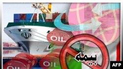 Yaponiya İnpex şirkətini İrandan çıxarmaq fikrindədir