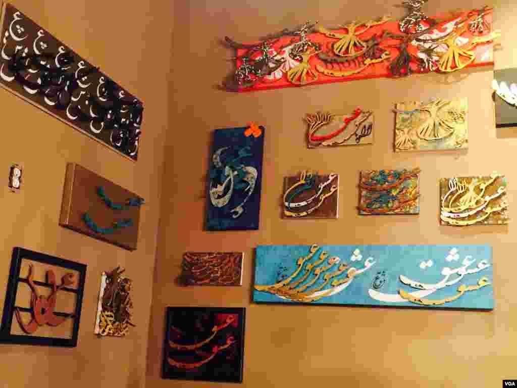 بهمن بنت اشعار مولانا و مذهب بودا را دوست دارد