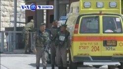 VOA60 DUNIYA: WEST BANK/ISRAEL Jami'ai a Isra'ila Sun Harbe Wata Mata Har Lahira