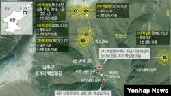 북한 함경북도 길주군에 있는 풍계리 핵실험장 역대 활동 현황.