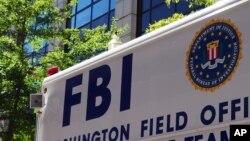 ទីភ្នាក់ងារ FBI ព្រមានប្រឆាំងនឹងកិច្ចប្រឹងប្រែងជ្រើសរើសដែលធ្វើឡើងដោយក្រុមរដ្ឋអ៊ីស្លាម ជាពិសេសតាមរយៈបណ្តាញផ្សព្វផ្សាយព័ត៌មាន។