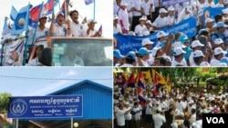 គណបក្សនយោបាយនានានៅកម្ពុជា បានចាប់ផ្តើមយុទ្ធនាការឃោសនាបោះឆ្នោតជ្រើសរើសក្រុមប្រឺក្សាឃុំសង្កាត់ អាណត្តិទី៥ ឆ្នាំ២០១៧ កាលពីថ្ងៃសោរ៍ ទី២០ ខែឧសភា ឆ្នាំ២០១៧។ (VOA Khmer)