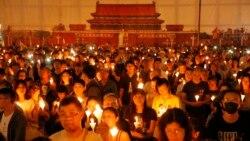 ေဟာင္ေကာင္က Tiananmen ႏွစ္ပတ္လည္ပြဲ ပိတ္ပင္ခံရ