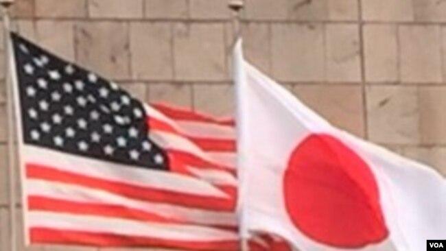 Quốc kỳ Mỹ, Nhật