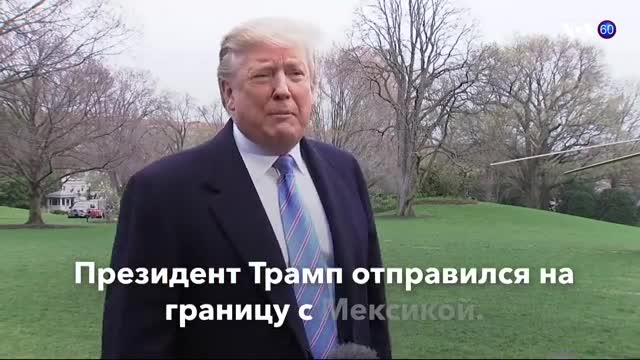 Новости США за минуту – 5 апреля 2019 - Апрель 05, 2019