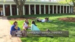 Pengalaman Belajar di Amerika Serikat (2)