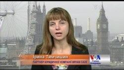 У Росії заберуть гроші Юкосу, але років за 10 - юрист. Відео