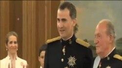 西班牙王儲菲利普繼承王位