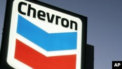 ក្រុមហ៊ុន Chevron ដែលបានទទួលសិទ្ធិក្នុងការខួងរុករកប្រេងនៅក្នុងដែនសមុទ្រកម្ពុជា។