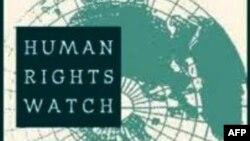 Human Rights Watch Urmiyə gölü etirazlarında tutulanlara azadlıq tələb edib