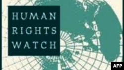 Human Rights Watch_logo