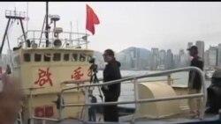 香港保钓人士启航,称前往南沙捕鱼