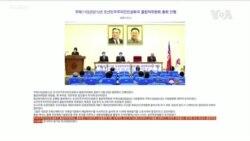 稱要保護運動員健康 北韓宣布不參加東京奧運會