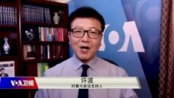 时事大家谈:阿里巴巴最新股权结构曝光,马云去哪儿了?