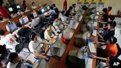 圖為北京一處網吧(資料照片)