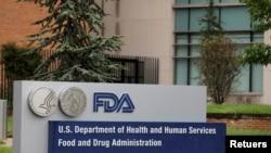 აშშ-ის სურსათის და მედიკამენტების ადმინისტრაციის (FDA) მთავარი ოფისი ქ. უაით-ოუქში, მერილენდის შტატი