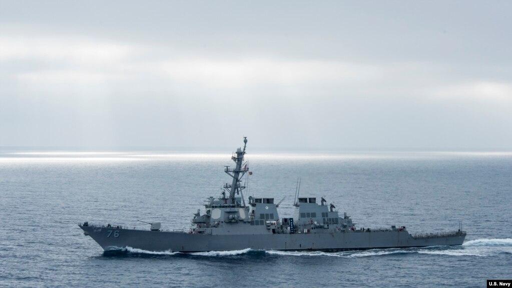 Tàu khu trục USS Higgins của Mỹ