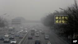 Chất lượng không khí ở thủ đô của Trung Quốc bị coi ở mức nguy hiểm, lên tới mức cảnh báo ô nhiễm màu vàng cam, tức là mức cảnh báo cao hàng thứ nhì.