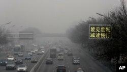 شدید آلودگی اور دھند کے باعث ٹریفک کو رفتار کم رکھنے کی ہدایت کی گئی ہے۔