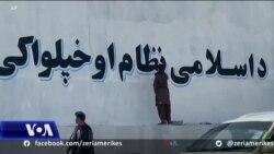Afganistani 20 vjet pas sulmeve terroriste të 11 shtatorit