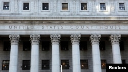 Vue d'une cour de Justice américaine à New York, le 17 novembre 2009.
