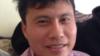 ကုိသန္းစုိး ႏုိင္ငံေရးခုိလႈံခြင့္ ကေနဒါ နယ္စပ္လုံၿခံဳေရးဌာန ပယ္ခ်