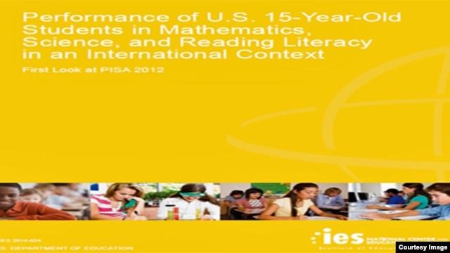 Cover of the 2012 Program for International Student Assessment.