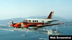 필리핀이 남중국해 해상 순찰 지원을 위해 일본 항공기를 대여받을 예정이다. 사진은 일본이 대여할 TC-90 훈련용 비행기. (자료사진)