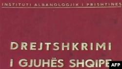 Përdorimi i standardit të gjuhës shqipe në Kosovë
