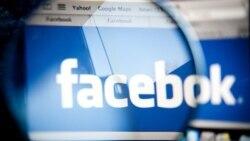 Peran Media Sosial dalam Konvensi Partai Republik - Amerika Memilih 2012