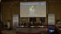 2017-10-09 美國之音視頻新聞: 美國人塞勒獲諾貝爾經濟學獎 (粵語)