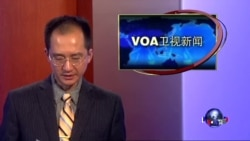 VOA卫视(2014年12月25日 第二小时节目)