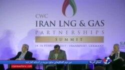 ایران می گوید تحریم های دولت ترامپ بر سرمایه گذاری خارجی بخش انرژِی تاثیری ندارد