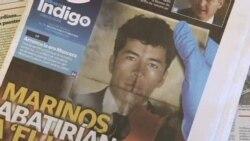 墨西哥贩毒集团头目被击毙