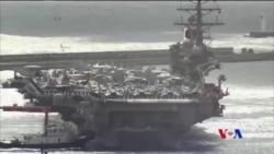 美日海軍繼續搜尋墜機後三名失蹤水手 (粵語)