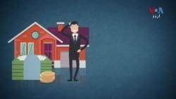 امریکہ میں کرایہ داروں کا مسئلہ، مالک مکان اور حکومت دونوں پریشان