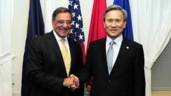 Strong Alliance Between U.S., Republic of Korea