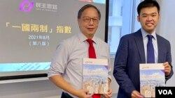 """香港政治团体""""民主思路""""在8月30日公布最新一轮的""""一国两制指数"""",其中香港市民的民意调查评分为3.62分,与半年前无升跌,维持在历史低点 (美国之音/汤惠芸)"""