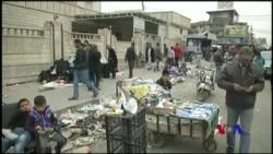 Bazarên Millî li Mûsil