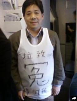 上海维权人士冯正虎