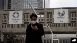 Posteri na kojima se najavljuju Olimpijske igre u Tokiju