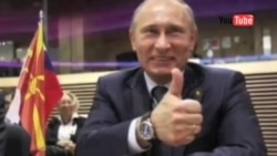 """Rusija – Balkan: """"Zaplakala""""… za sada i samo Makedonija… """"za Putinom""""?!"""