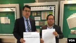 美國之音圖片/海彥拍攝 香港民主黨議員尹兆堅(左)和前議員何俊仁