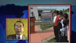 VOA连线:马英九在台湾受欢迎度调查