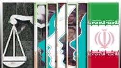 دادستان تهران: کسانی که درخواست عفو کنند در فهرست نهايیِ محکومانِ مشمولِ عفو قرار می گيرند