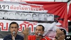 تھائی لینڈ میں جمہوریت صرف اقتدار کی رسہ کشی کا معاملہ ہے : تجزیہ کار